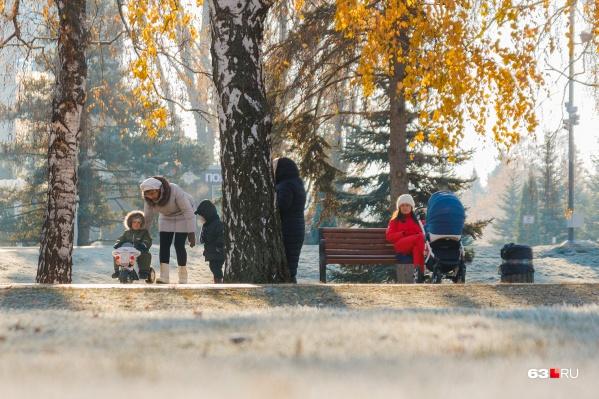 """Расходы на детей оценили в&nbsp;<nobr class=""""_"""">11 240</nobr> рублей в месяц"""