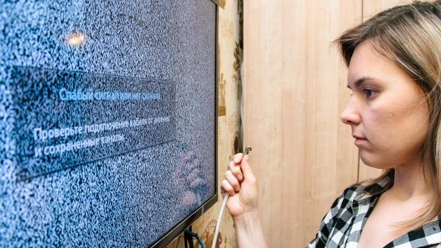 В апреле у жителей Самарской области будут временно отключать ТВ-каналы