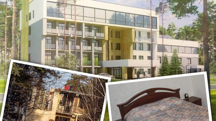 Администратор гостиницы в лесной резиденции губернатора показала номера для ВИПов