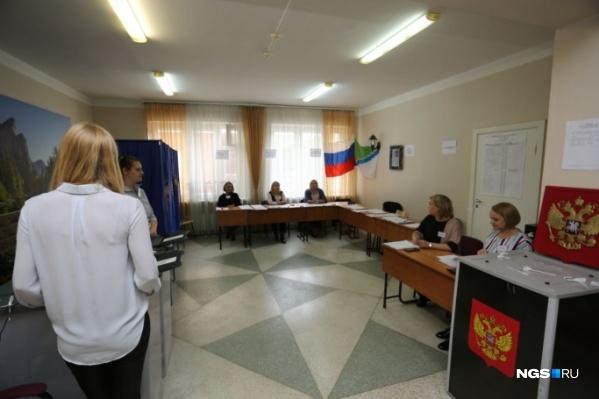 22 апреля в стране должно пройти голосование за поправки в Конституцию — комиссии в регионе уже начали к нему готовиться