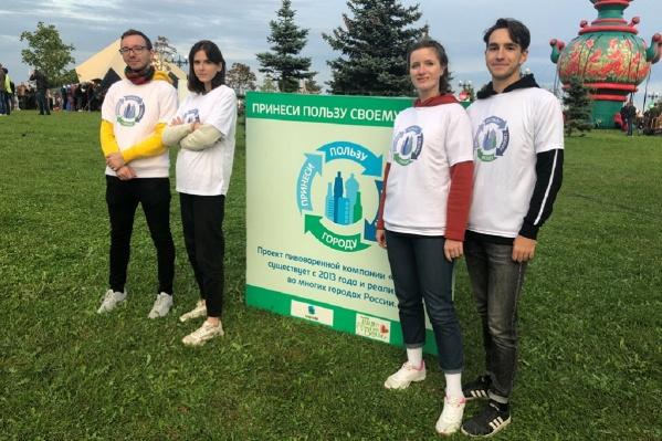 Вопросы экологии и сохранения окружающей среды вышли в регионе на первый план