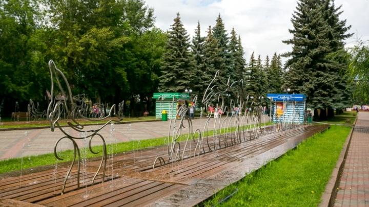 В мэрии объявили конкурс на реконструкцию Центрального парка