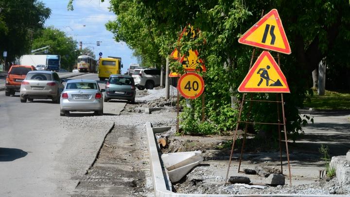 В августе на Юго-Западе перекроют сразу две улицы