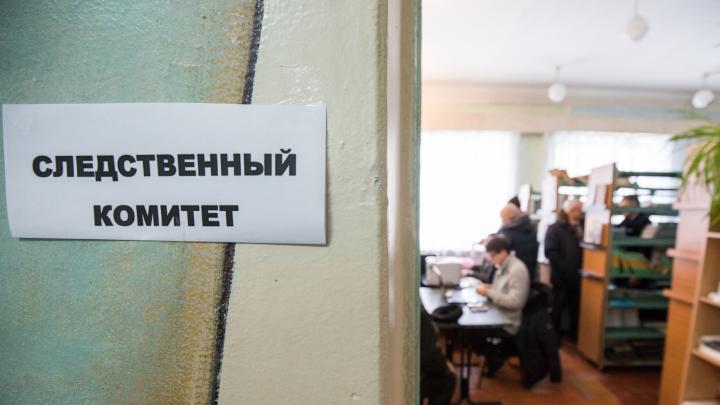 На экс-директора ДРСУ в Ростове завели уголовное дело. Он задолжал сотрудникам 25 миллионов рублей