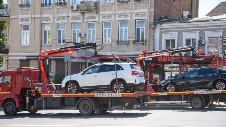 Как вернуть машину после эвакуации в Ростове