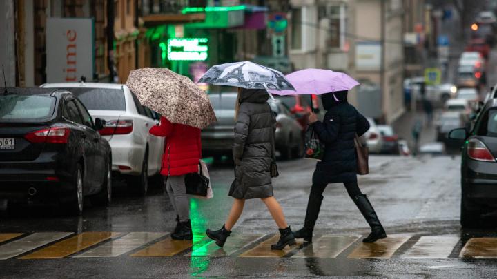 Мини-каникулы под зонтами: какая погода будет в Ростове с 6 по 8 марта