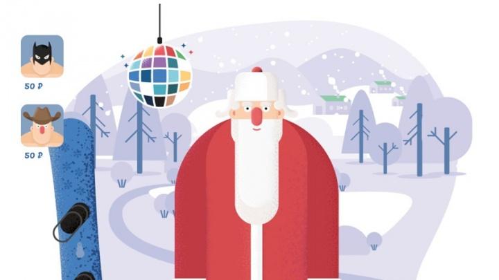 В «Дедморозим» сделали онлайн-игру в тайного Деда Мороза. Так пермяки смогут помочь тяжелобольным детям