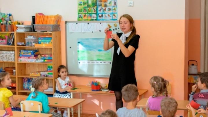 Одобрено губернатором: омские семьи с дошкольниками будут получать по пять тысяч в месяц с 1 июня