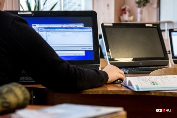 Школьников хотят обучить взаимодействию с информацией в интернете и жизни