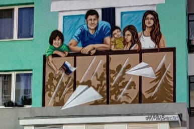 Семья — финальная часть «коронавирусной» трилогии граффити