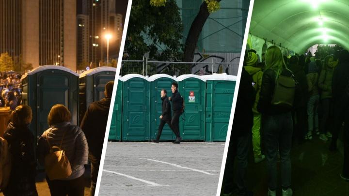 «Там, где людей много, не было туалетов. И наоборот»: рассказываем об изнанке Ural Music Night