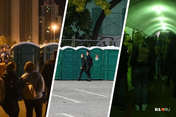 Туалеты, очереди, пробки на тротуарах и переполненные урны: рассказываем об изнанке «Ночи музыки»
