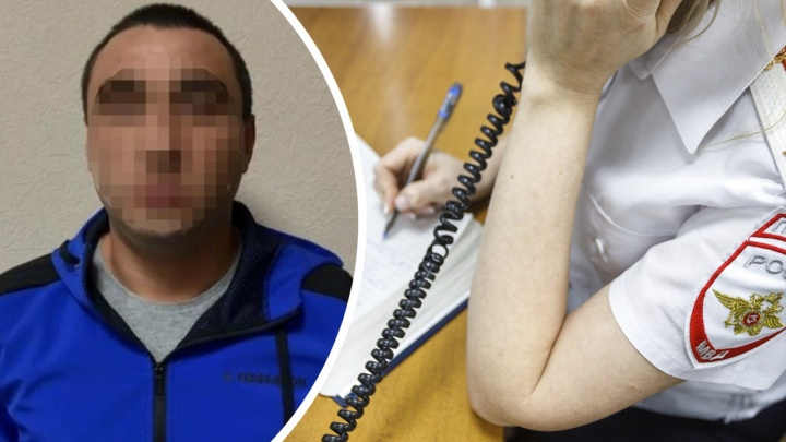 В Волгограде кавказец избил мужчину в здании Сбербанка