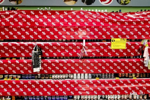 Купить алкоголь в супермаркете 1 сентября не получится