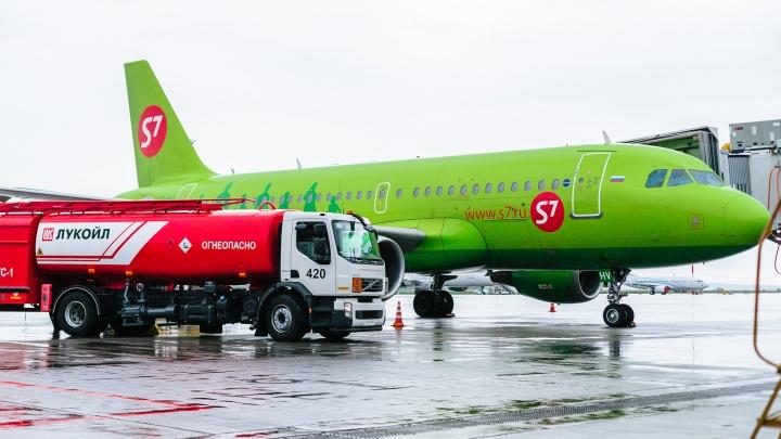 От 3900: из Самары в Москву запускают дополнительные рейсы