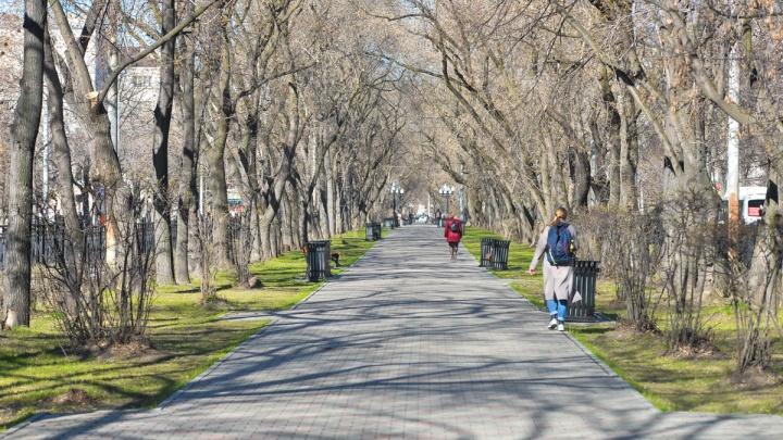 Начало майских праздников в Екатеринбурге будет теплым, но ветреным
