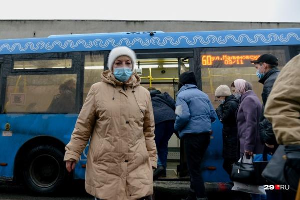 """Безусловный <a href=""""https://29.ru/text/health/69565258/"""" target=""""_blank"""" class=""""_"""">лидер по приросту зараженных за последнее время — Архангельск</a>"""