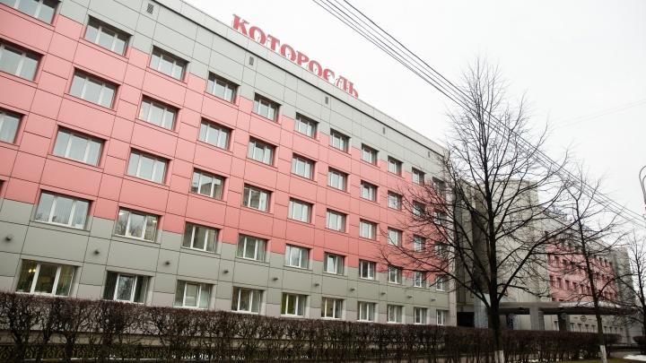 «Я не могу решить проблему каждого»: в Ярославле из гостиницы Которосль массово уволились сотрудники
