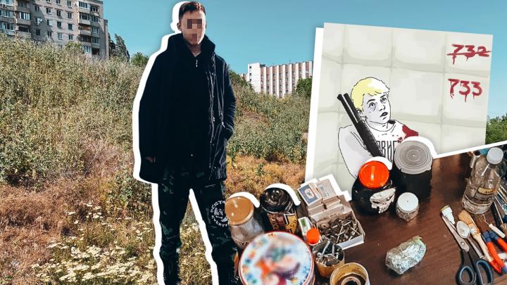 Фанат «Колумбайна» и панк-рока: что известно о школьнике из Волгограда, который планировал массовое убийство