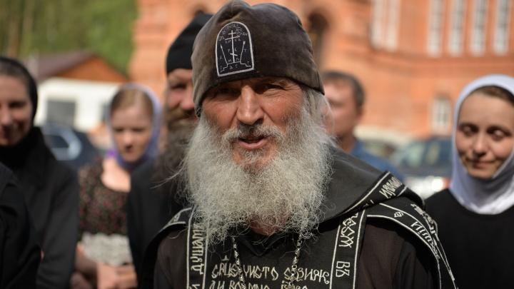 У Сергия остался последний шанс вернуться в лоно церкви