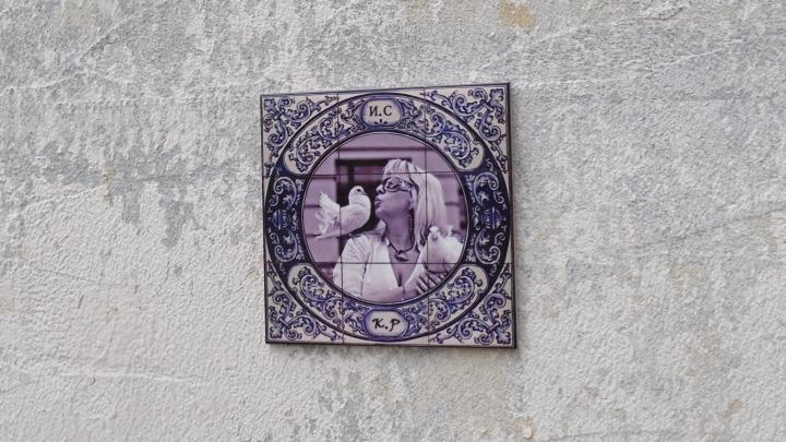 Нижегородский Бэнкси создал плитку с изображением Ирины Славиной