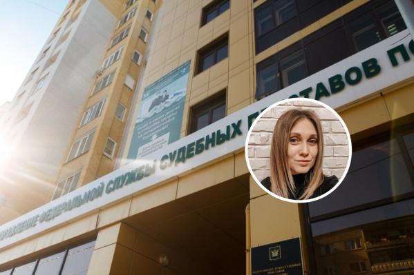 Тюменка Ирина Муравьева несколько лет страдает от полной тёзки из Волгоградской области, с которой приставы регулярно взыскивают долги