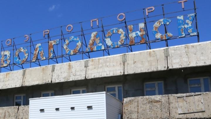Власти Ростовской области реконструируют аэропорты в Волгодонске и станице Вёшенской