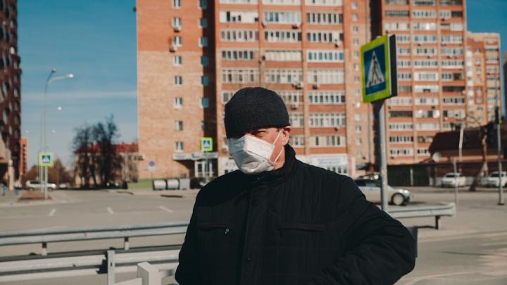 Тюмень ушла на самоизоляцию, а Путин продлил нерабочие дни. Шестой день самоизоляции