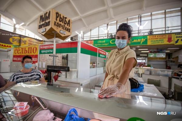 Рынок закрыли из-за ситуации с коронавирусом. Но вот парадокс: заболевших становится всё больше и больше, а рынок спустя месяц простоя заработал вновь