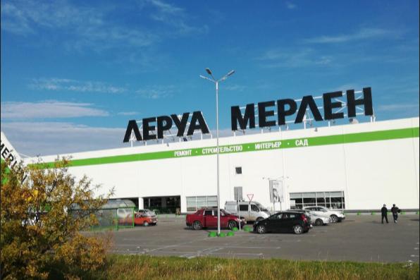 Тюменский суд оштрафовал «Леруа Мерлен» на 100 тысяч рублей