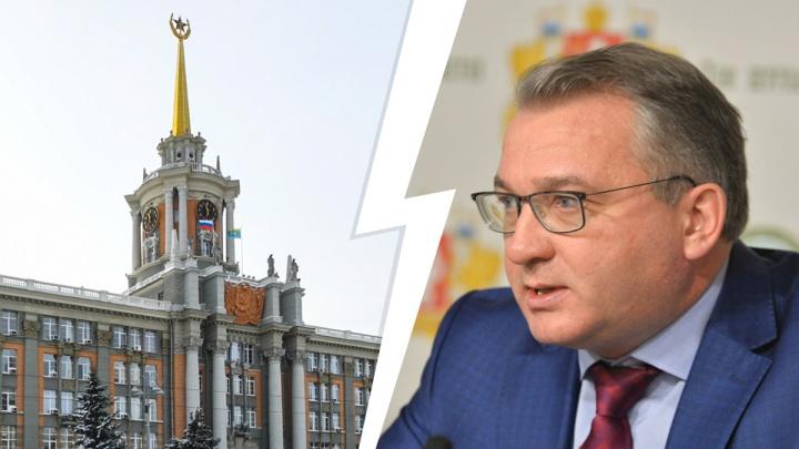 Вице-мэр займет новую должность: E1.RU стало известно о дальнейших перестановках в мэрии Екатеринбурга