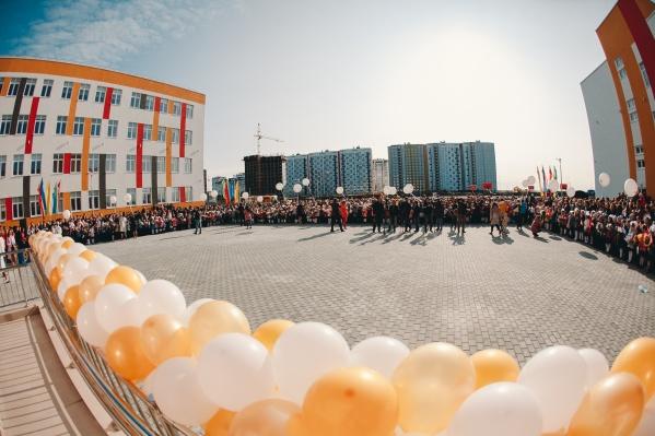Открытие новой школы на 1200 человек должно состояться в 2023 году