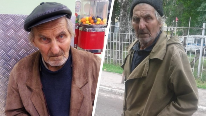 Ищут трое суток: в Екатеринбурге пропал 83-летний дедушка с потерей памяти