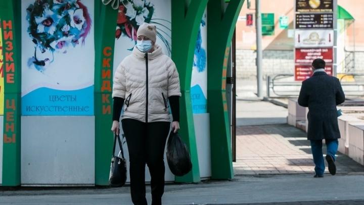Зауральцев, приехавших из Москвы и Санкт-Петербурга, обязали 14 дней сидеть дома