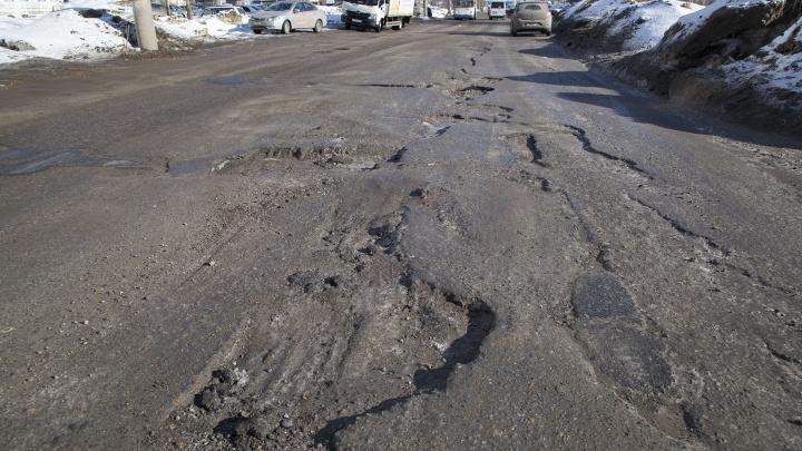 Башкирия получит 220 миллионов рублей на ремонт и строительство дорог