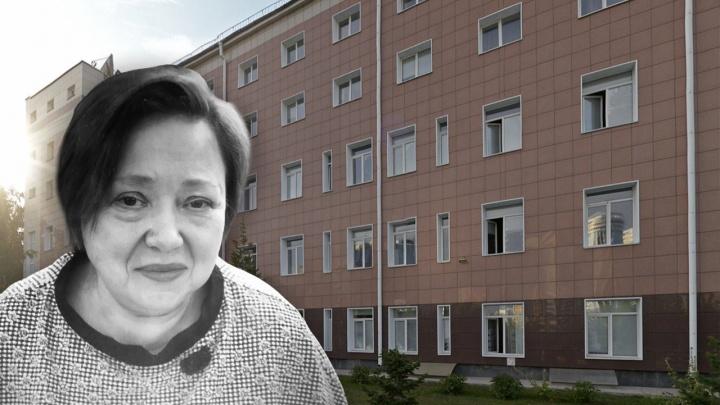 «Две недели в реанимации — и ушла»: в Новосибирске от ковида умерла врач больницы при МВД
