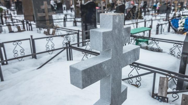 В Самаре ищут подрядчика, который будет убираться на кладбищах за 45,5 миллионов рублей
