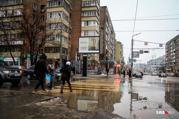 В выходные в Ростове похолодает до +5