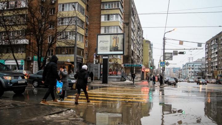 На Масленицу лучше утеплиться: какой будет погода в Ростове в выходные