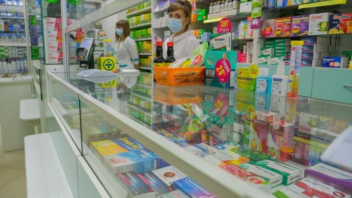 Губернатор Прикамья признал проблему с дефицитом лекарств в аптеках
