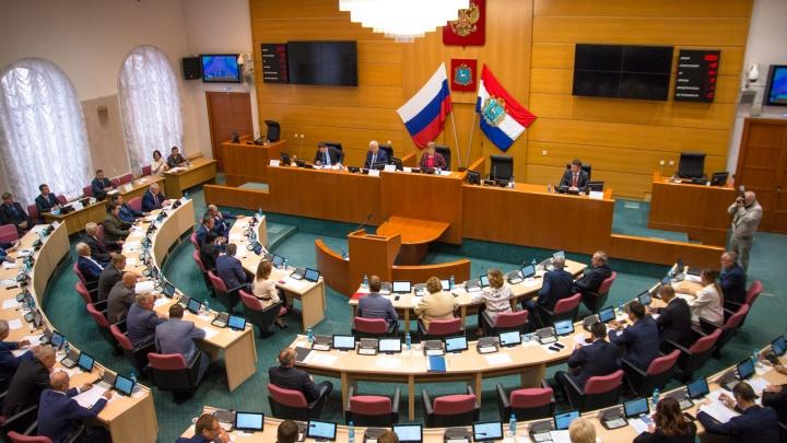 Власти Самарской области посчитали потери бюджета из-за пандемии