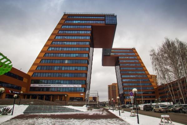 Здание новосибирского технопарка