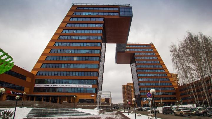 2021 год объявлен Годом науки и технологий — Новосибирская область готовит план мероприятий