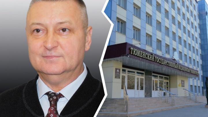 Умер профессор тюменского медуниверситета Сергей Пантелеев