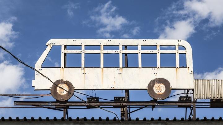 В Волгограде выставлена на продажу бывшая база «Волгоградского автобусного парка»