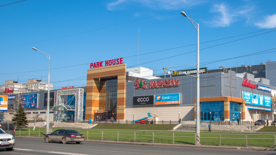 Власти Самары узаконили ТЦ «Парк Хаус»