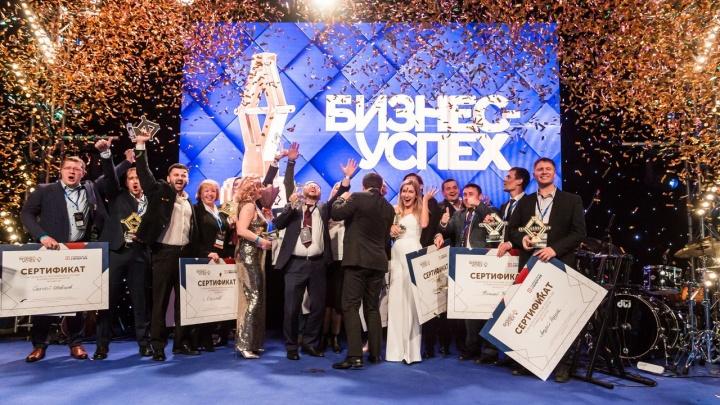 В Ростове наградили предпринимателей, спасших бизнес в коронакризис