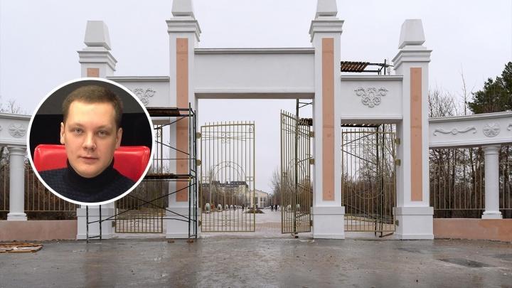 «Кто-то просто хочет попиариться»: гендиректор компании-подрядчика о ходе реконструкции парка Гагарина