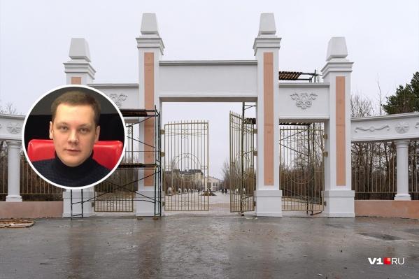 Недоделки в парке Гагарина устранят по гарантии