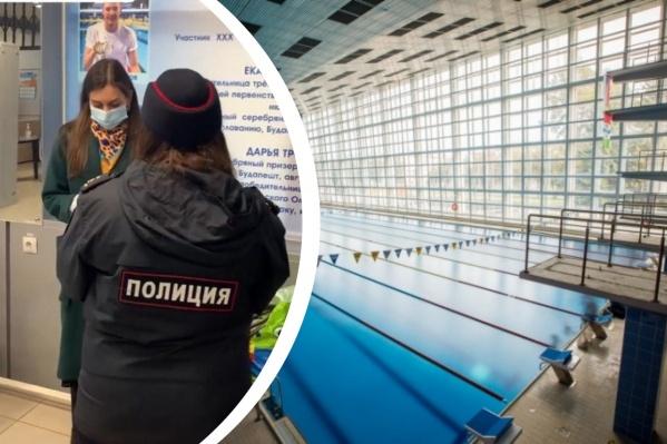 Полицейские проверяли людей в холле бассейна — маски посетители должны носить, пока идут до раздевалки